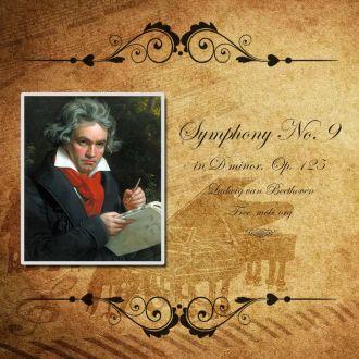 Рінгтон: Бетховен - Симфонія no 9