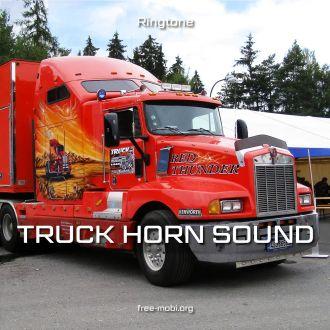 Рінгтон: Сигнал вантажівки