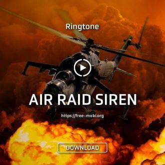 Рингтон: Сирена воздушной тревоги