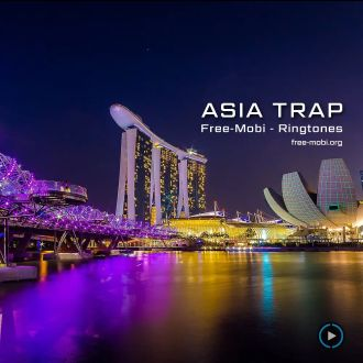 Рінгтон: Азіатський трап