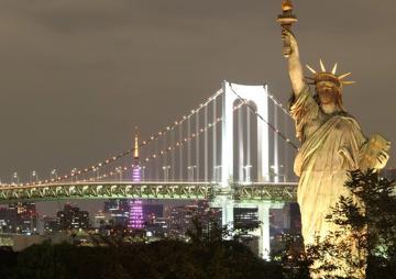 Liberty statue at night